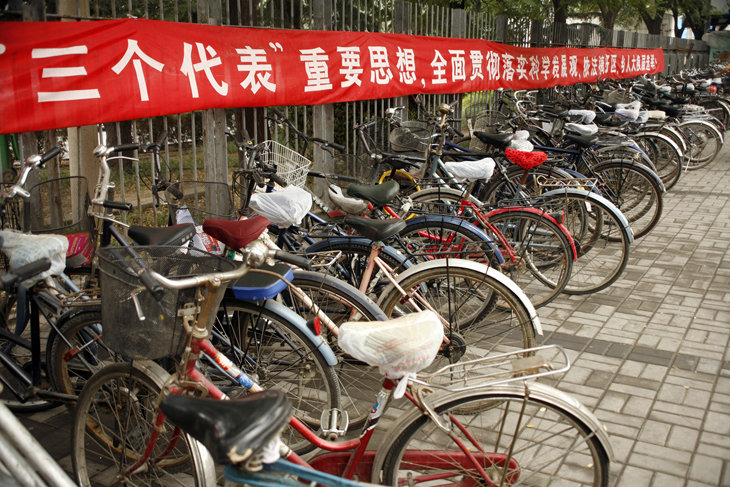 China bike rack