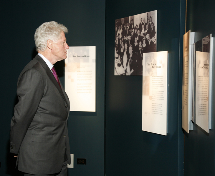 Clinton at Holocaust Museum